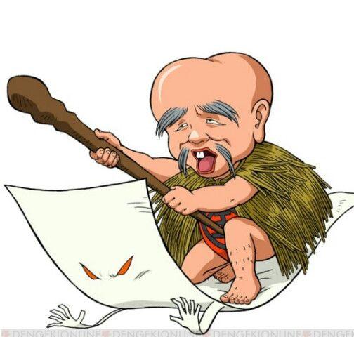 ตำนาน ปีศาจผู้เฒ่าทารก (โคนะกิจีจี้) เรื่องทั่วไป เกร็ดความรู้รอบตัว เทคนิคต่างๆ สาระน่าสนใจ ปีศาจผู้เฒ่าทารก