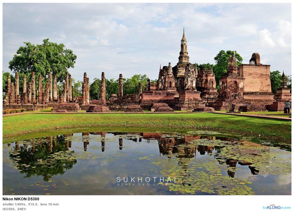 ความเป็นมาของประเทศไทย เรื่องทั่วไป เกร็ดความรู้รอบตัว เทคนิคต่างๆ สาระน่าสนใจ ประวัติประเทศไทย
