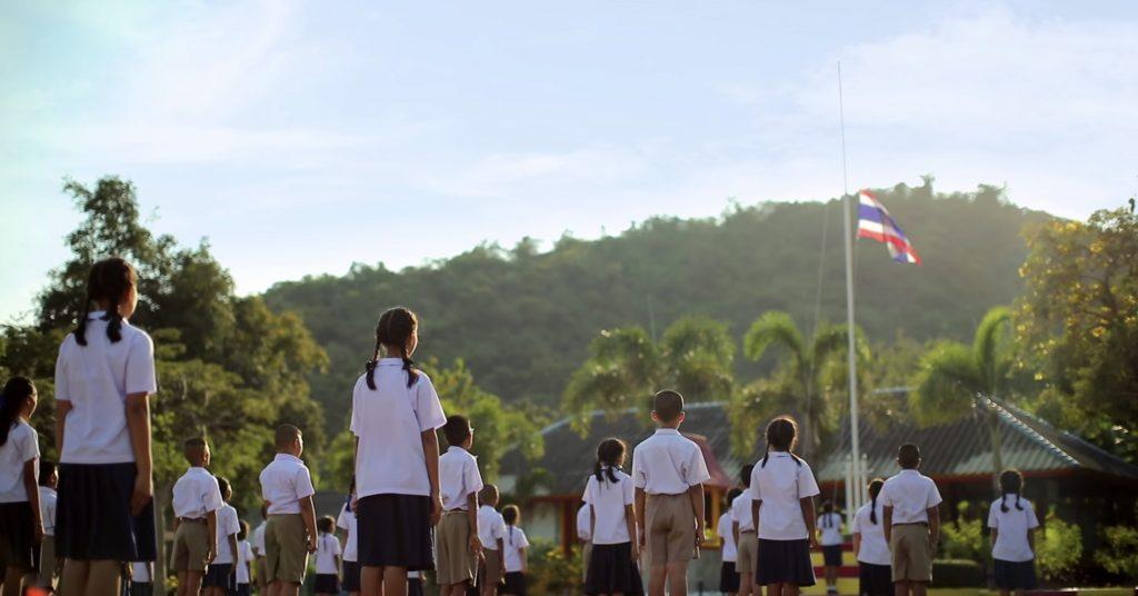 ความสำคัญของกิจกรรมเข้าแถวหน้าเสาธงในโรงเรียน เรื่องทั่วไป เกร็ดความรู้รอบตัว เทคนิคต่างๆ สาระน่าสนใจ ความสำคัญของกิจกรรมเข้าแถวหน้าเสาธง